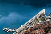 Вид на старый город Котор