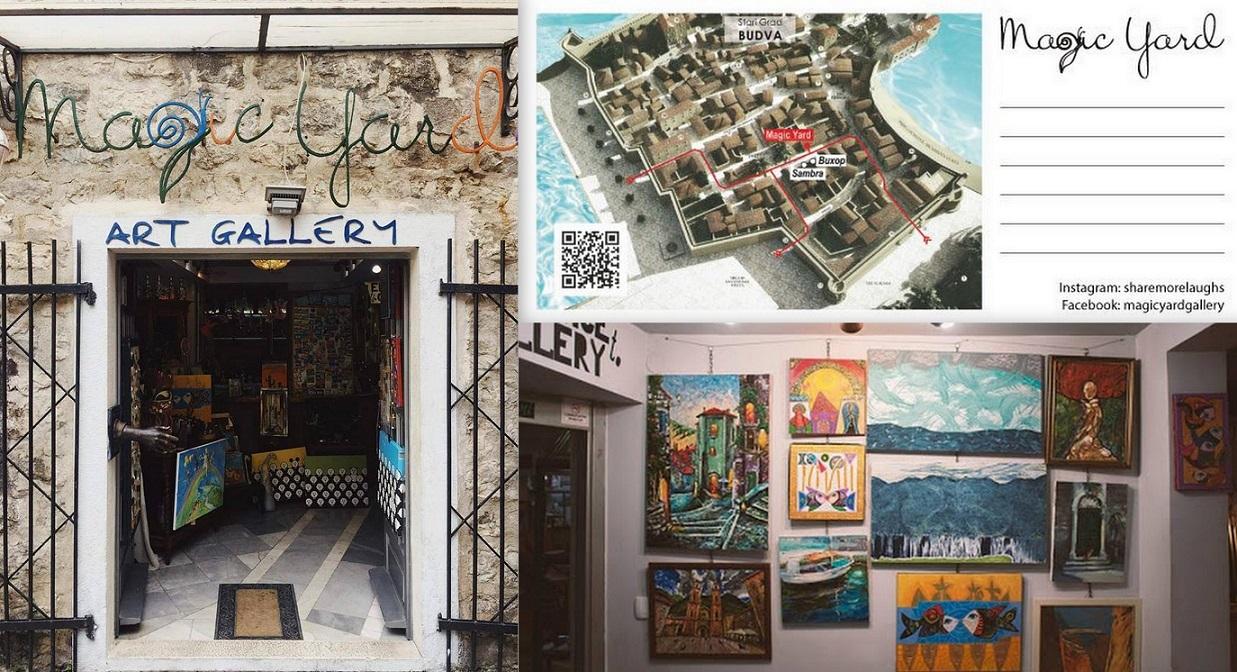 Галерея современного искусства Будва