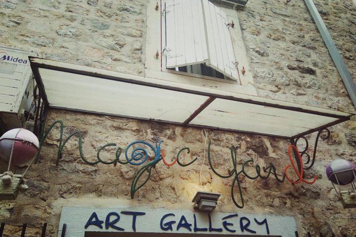 Magic Yard Галерея современного искусства