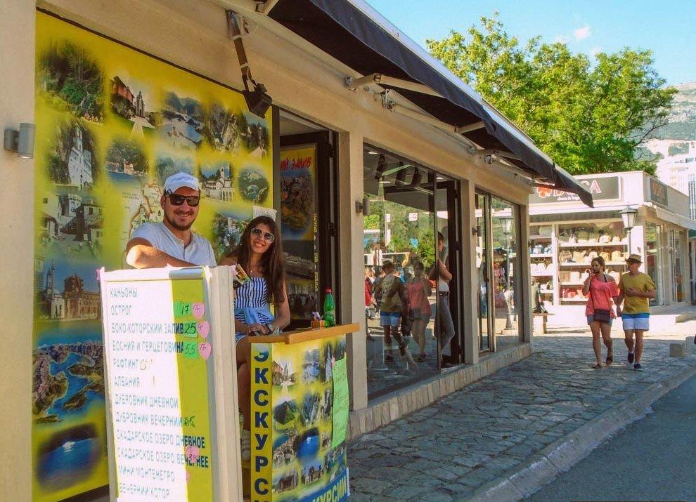 Купить экскурсию у уличного агенства Будва
