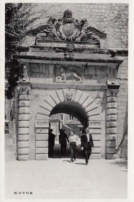 Котор Морские ворота