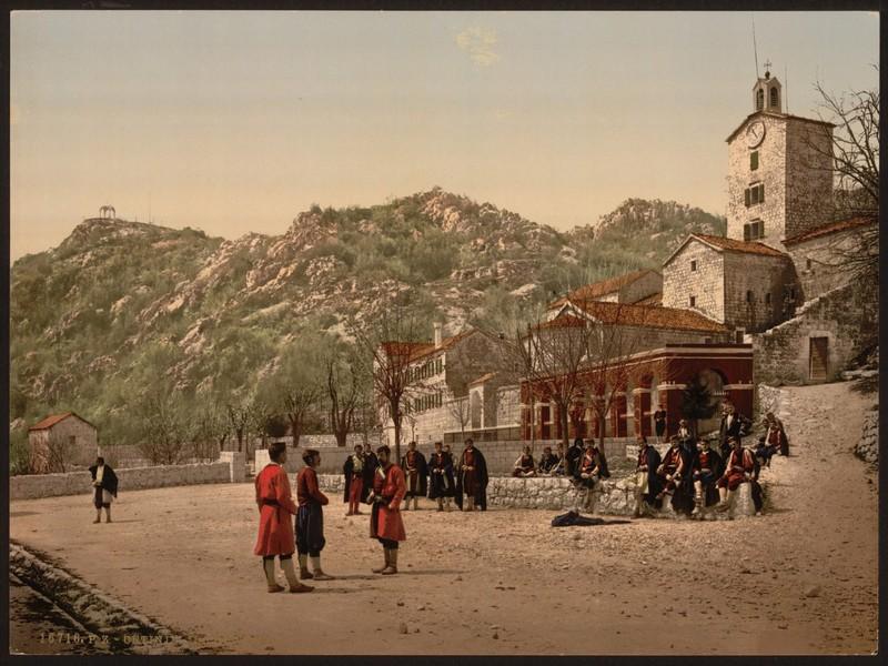 История Цетинский монастырь