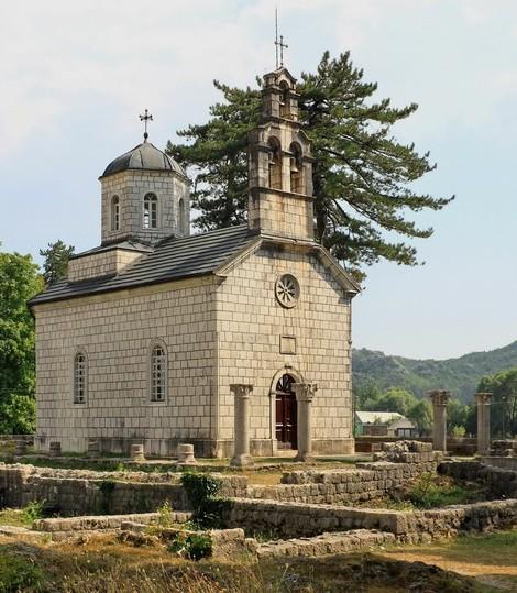Цетинский монастырь Церковь Рождества